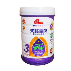 明一天籁宝贝奶粉3段900克罐装 宝宝幼儿配方牛奶粉三段1-3周岁