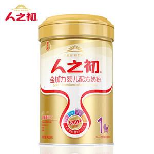 人之初奶粉 金加力1段婴儿配方奶粉 1-6个月罐装 900g