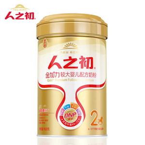 人之初奶粉 金加力2段较大婴儿配方奶粉罐900g